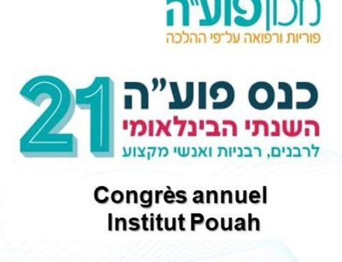 Covid-19, grossesse et accouchement – Congrès annuel de l'Institut Pouah